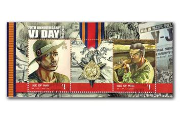 945V VJ Day Burma Campaign Special Cover Stamps