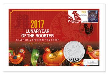 2017 Year of the Rooster Silver Coin Cover