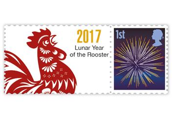 2017 Year of the Rooster Silver Coin Cover Stamp